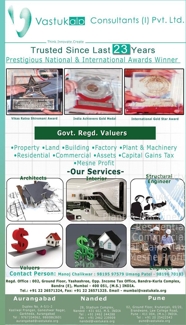 Vastukala Consultants (I) Pvt. Ltd.